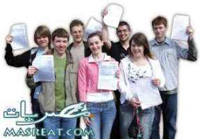 نتيجة تنسيق الثانوية العامة 2010 المرحلة الاولى لا مكان في الجامعات الحكومية لكل الطلبة