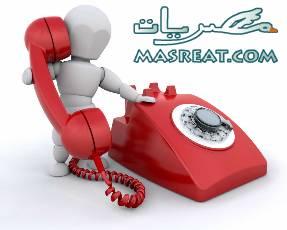 الخط الساخن لعلاج الادمان مجانا عناوين مصحات مراكز مصر والقاهرة