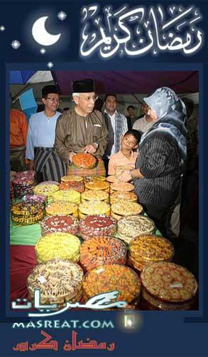 بطاقات تهنئة بمناسبة رمضان