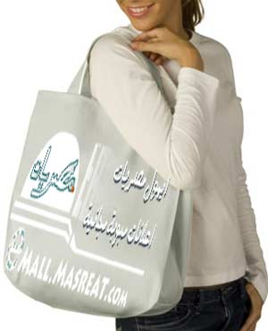 اعلانات مجانية في مصر بدون تسجيل على النت
