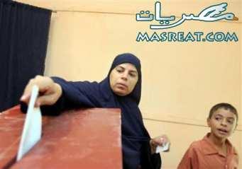 انتخابات مجلس الشعب 2010 في محافظة المنوفية ابناء طلعت السادات يشعلون المعركة