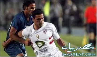 نتيجة مباراة الزمالك وانبي وتنافس بين ندين في الدوري المصري
