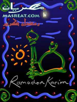 سر الصنعة وفرحة رمضان بألوان الخيامية