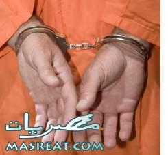 تشكيل عصابي في سيدي جابر الاسكندرية يتزعمه ضابط شرطة