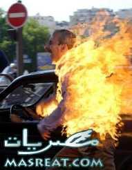 حادثة الدرب الاحمر القاهرة