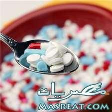 ادوية بيطرية