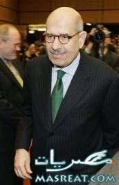بلاغ للنائب العام يطالب بوقف التوقيعات للبرادعي لرئاسة الجمهورية