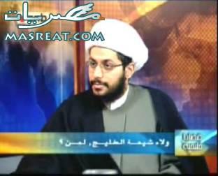 بتهمة سب السيدة عائشة دعوى لايقاف قناة فدك الفضائية