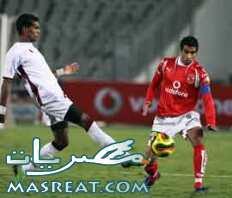 موعد مباراة الاهلي والترجي التونسي اليوم، دوري ابطال افريقيا