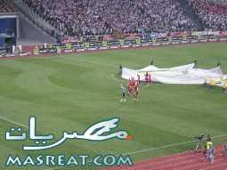 ميعاد مباراة الاهلي والاسماعيلي اليوم 2010 فى دوري ابطال افريقيا