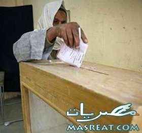 موقع مرشحين انتخابات مجلس الشعب 2010 دائرة منيا القمح