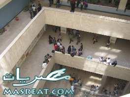 تنسيق المدن الجامعية جامعة القاهرة