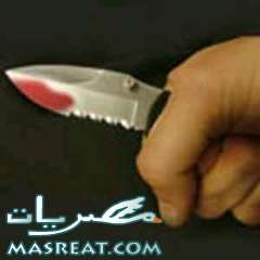 حادثة مصر الجديدة