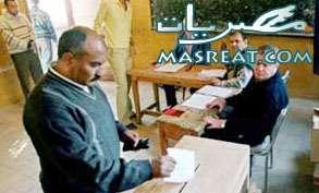 مرشحين انتخابات مجلس الشعب 2010 دائرة المنيل