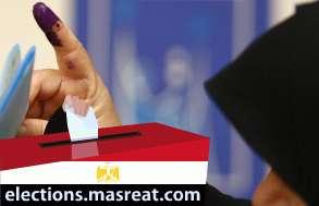 اخبار واسماء مرشحين انتخابات مجلس الشعب 2010 دائرة المطرية وعين شمس