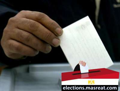 اخبار الانتخابات :مرشحين حلوان لمجلس الشعب 2010 قدموا اوراقهم