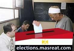 اسماء و اخبار مرشحين انتخابات مجلس الشعب 2010 دائرة البرلس والحامول