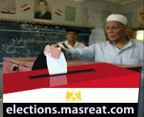 اطلاق موقع مرشحي مجلس الشعب على شبكة مصريات