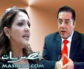 طلاق ايمن نور وجميلة اسماعيل