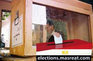 مفيد شهاب: الرقابة الدولية على الانتخابات امر مهين