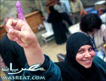 نتيجة انتخابات المرحلة الثالثة مجلس الشعب 2012 الدقهلية