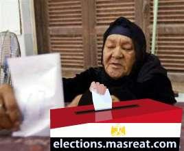 نتائج انتخابات مجلس الشعب المصري 2011