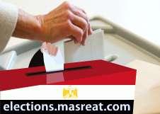 نتيجة انتخابات مجلس الشعب 2011 محافظة المنوفية