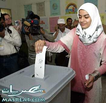 نتيجة انتخابات مجلس الشعب 2011 محافظة سوهاج
