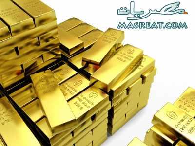 اسعار الذهب اليوم في مصر بالجنيه المصري