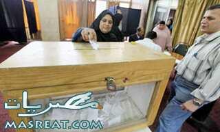 نتيجة انتخابات مجلس الشعب 2010 مطروح
