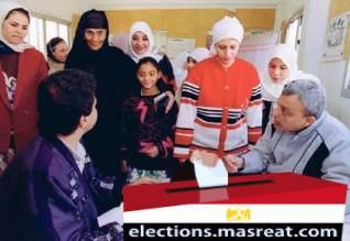 نتيجة انتخابات مجلس الشعب 2011 محافظة بورسعيد