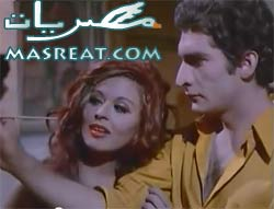 سعاد حسني فيلم بئر الحرمان