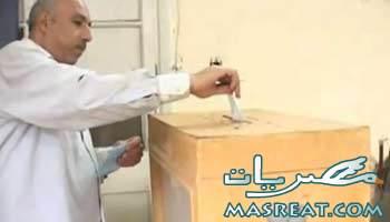 اخبار وموعد نتائج اعادة الانتخابات مجلس الشعب 2011