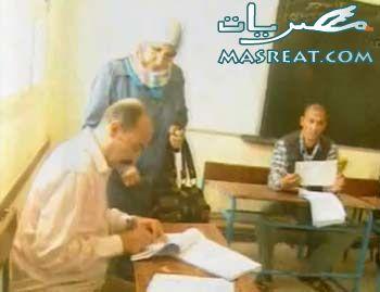 محاكم مجلس الدولة تفصل في 430 طعن ضد نتائج الانتخابات المصرية