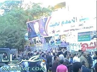 نتيجة اعادة انتخابات مجلس الشعب المصري 2010