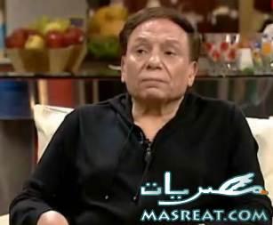 مسلسل فرقة ناجي عطا الله عادل امام