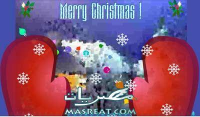 رسائل ليلة رأس السنة 2015 استقبل العام الجديد باجمل مسجات