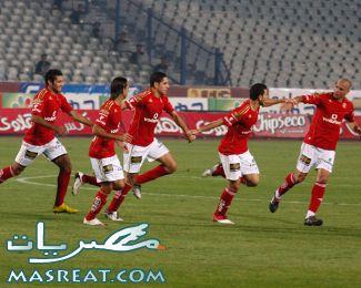 مباراة الاهلي والمقاولون العرب اليوم
