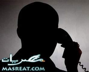 جواسيس اسرائيل في شركة اتصالات مصر
