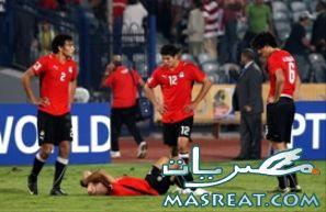 مباراة مصر واوغندا