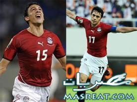 مشاهدة مباراة مصر وكينيا بث مباشر اون لاين على النت