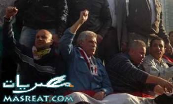 حسن شحاتة يقود مظاهرة تأييد بقاء الرئيس مبارك