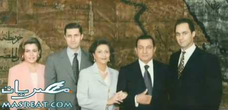 اخبار حسني مبارك وعائلته بعد منعهم من السفر اليوم