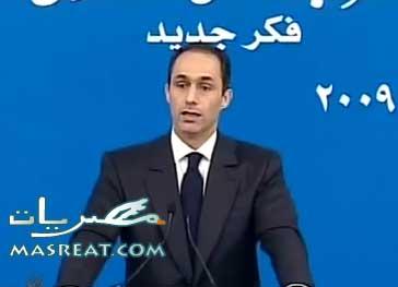 آخر اخبار جمال مبارك الآن بعد أحداث مصر اليوم