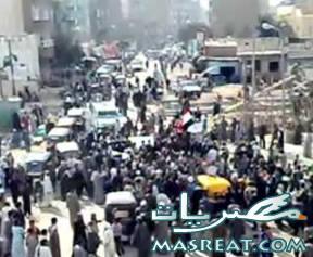 آخر أخبار المظاهرات اليوم في مصر بالفيديو واليوتيوب