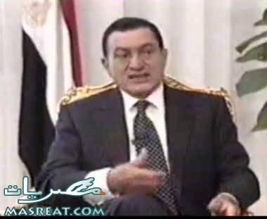 اخر اخبار الرئيس مبارك : لن اهرب ابداً وساموت على ارض مصر