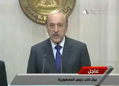 عمر سليمان رئيسا لمصر بعد تفويضه من مبارك