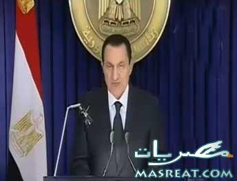 تنحي الرئيس مبارك