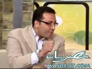 غرفة جهنم : اليوم السابع و خالد صلاح اول ضحايا غرفة جهنم | فيديو