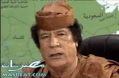 هروب معمر القذافي : تناقل اخبار عن هروب معمر القذافي خارج ليبيا
